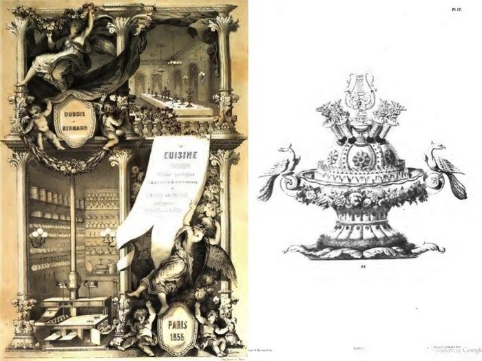 La cuisine classique-001.jpg