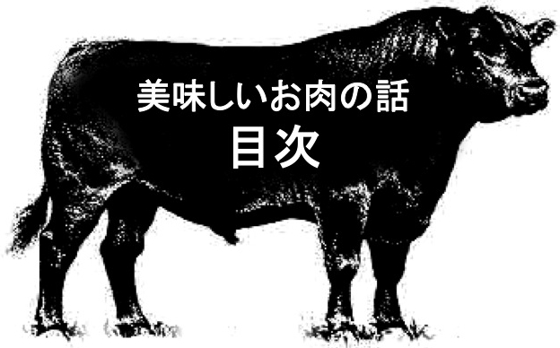 mokuji-01.jpg