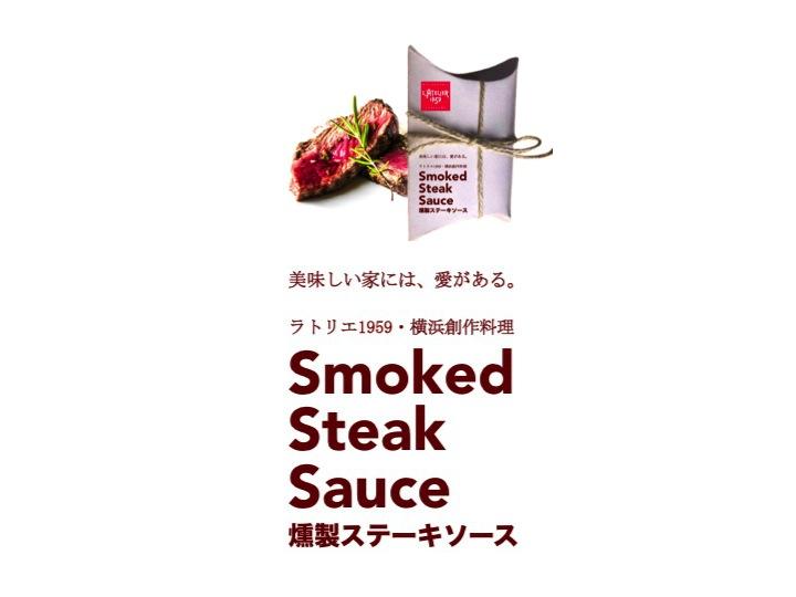 http://latelier1959.com/news/product-001.jpg